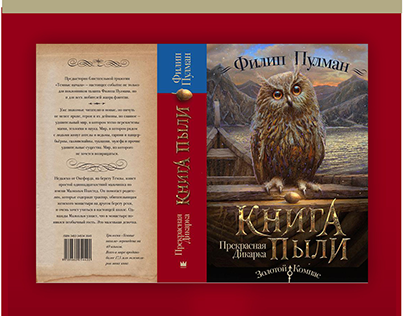 poster of new book