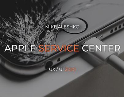 Prof-Apple Website UX/UI, Apple service center