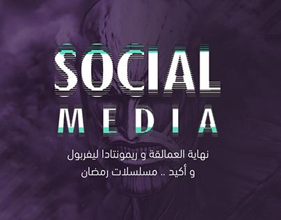Ramadan - Social Media