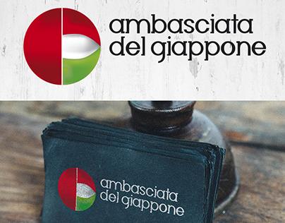 Japan Embassy (in Italy) Logo