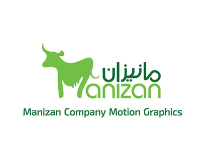 Manizan Company Motion Graphics
