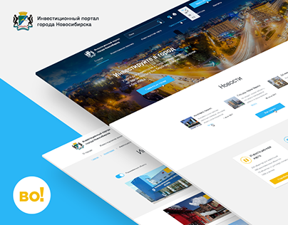 Investment portal of the city of Novosibirsk