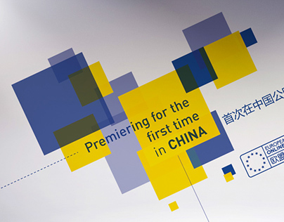 European Union Online Film Festival | EUOFF