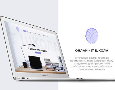 Online school IT - technology