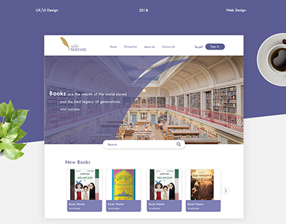 Nokhab Online Library