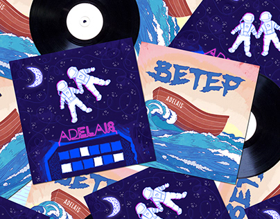 ADELAIS | Album cover