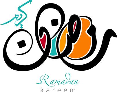 Vector Ramadan Kareem Beautiful Calligraphy