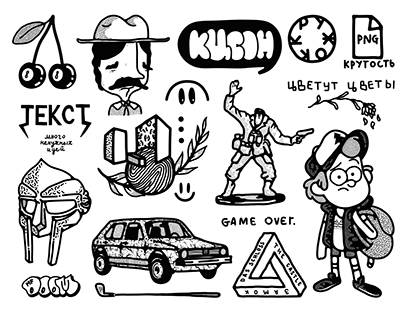 Different everyday symbols