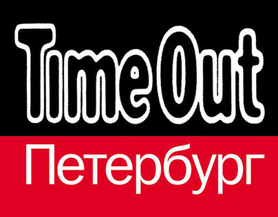 2006-2013