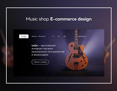 E-commerce music instrument shop design