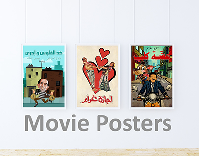 MBC Group Movie Posters