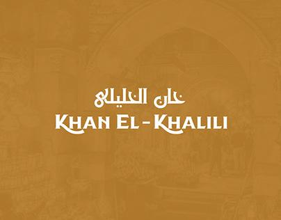 khan el-khalili branding