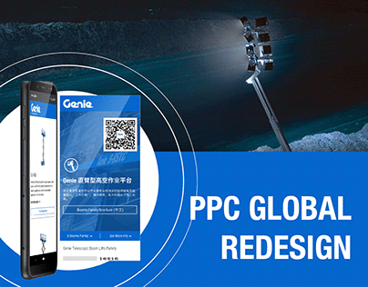 Global PPC Redesign