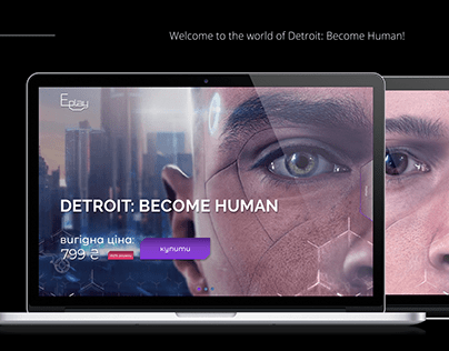 UI/UX Concept for Detroit: Become Human game