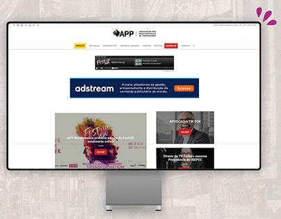 APP Brasil   Portal de Notícias