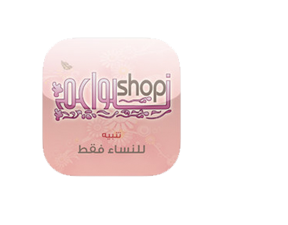 Nawaam Shop - iPhone & Android App