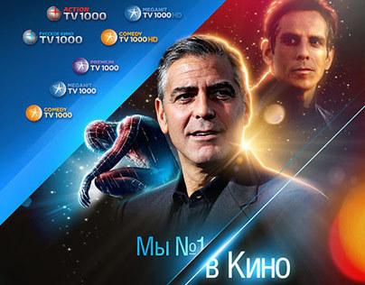 Viasat :: Brochure