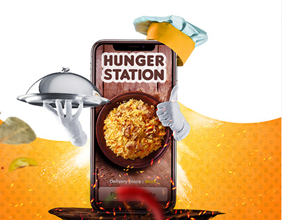 Hungerstation Projects Photos Videos Logos Illustrations And Branding On Behance (1 tuna, 1 salmon, 1 yellowtail, 1 crab stick, 1 surf clam, 1 white tuna, 1 mackerel) $16.95. hungerstation projects photos videos