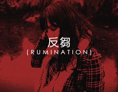 Rumination | Fashion Film