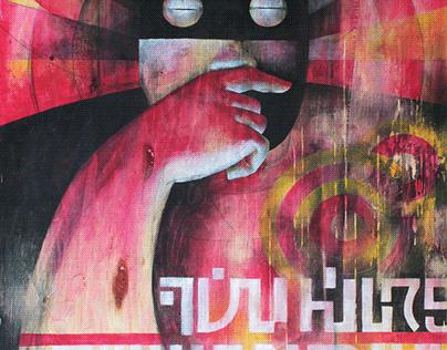 2020-1109-Piensa-magenta-61.5-x-84-cm.-Mixta-en-madera