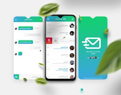 Mobily app UI/UX
