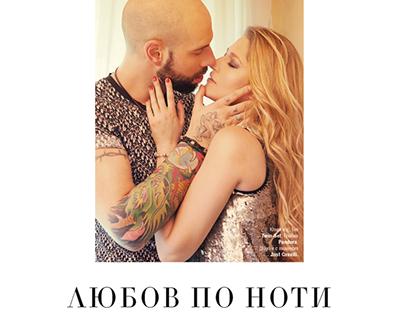 Harper's Bazaar - Love like music