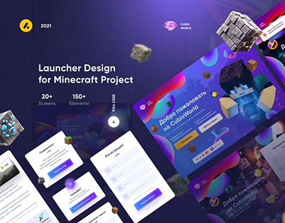 Launcher Design for Minecraft Cubix World