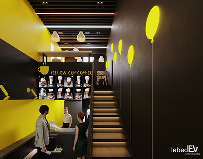 Project interior Сafe «Yellow cup coffee»