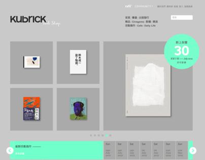 Kubrick Web Shop