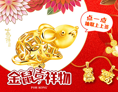 2020 Year of Mouse Jewellery Sale Campaign