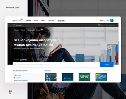 Domjurista Bookstore | Website Design