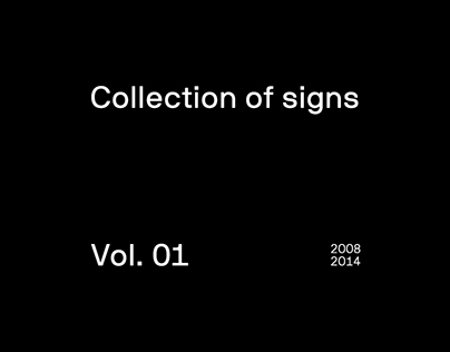 Collection of signs - vol. 01