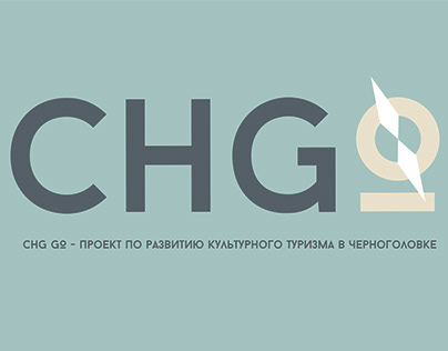 CHGo - Touristic Project of Little Science City