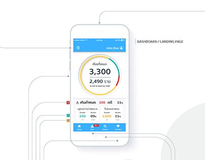 Application - UX/UI Design