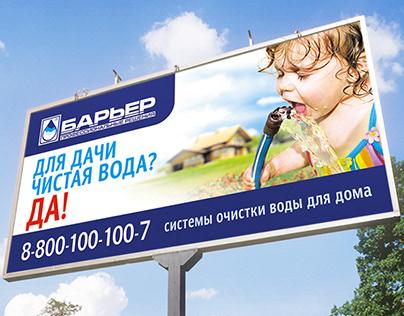 Разработка рекламной концепции и слогана. Кейс
