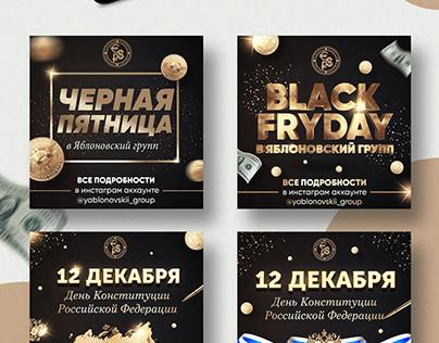 Social Media Banner Black Friday Gold Luxury