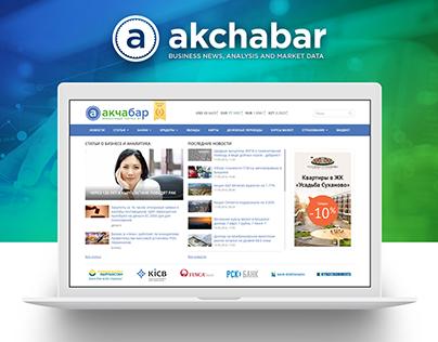 Akchabar - Financial Portal