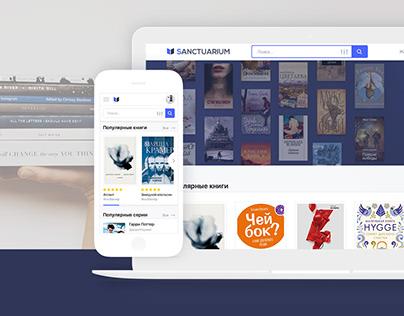 Sanctuarium - online library