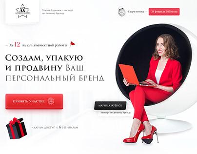 One Screen — Azarenok Brand | Одноэкранник — Азаренок