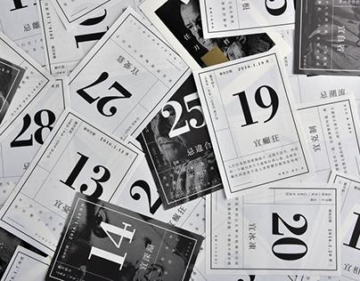Desk Calendar 2016 by OWSPACE