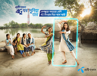Network campaign, Grameenphone