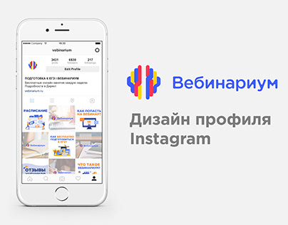 Instagram design