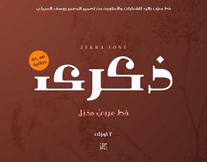 خط ذكرى نسخة مجانية | Zekra typeface Free font