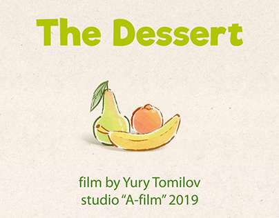 "animation film ""The Dessert"""