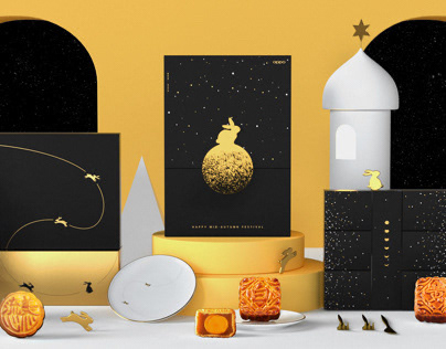 OPPO Mooncake Packaging Design 2019中秋月饼礼盒包装设计