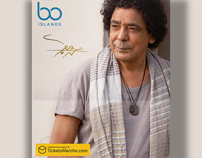 MOHAMED MOUNIR LIVE CONCERT 2018 - ARTWORK