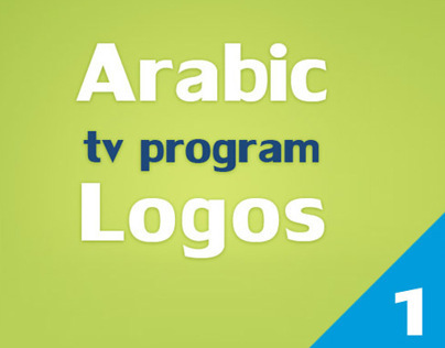 Arabic tv program logos
