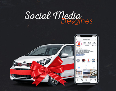 Mobile accessories - Social media