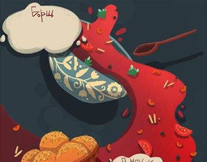 food graphic illustration