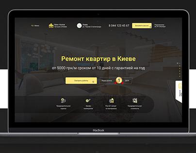 Repair of apartments design / Ремонт квартир дизайн